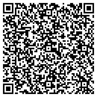 QR-код с контактной информацией организации студия М-Арт