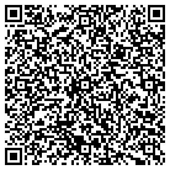 QR-код с контактной информацией организации ВОЛШЕБНАЯ ФОТОГРАФИЯ ФОТОСАЛОН