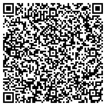 QR-код с контактной информацией организации КОДАК ЭКСПРЕСС ЛАДЬЯ