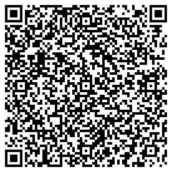 QR-код с контактной информацией организации ГОСТИНИЦА ЯСЕНЬ
