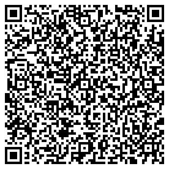 QR-код с контактной информацией организации BOT`AS ЦЕНТР БЫТОВЫХ УСЛУГ