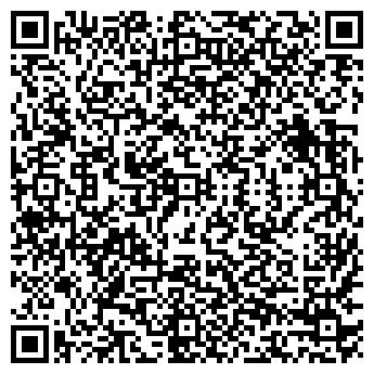 QR-код с контактной информацией организации АНГЕЛЫ ЧИСТОТЫ