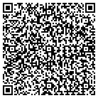 QR-код с контактной информацией организации CORONA CLEANING