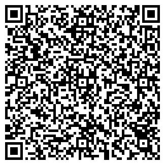 QR-код с контактной информацией организации ДРСУ 130