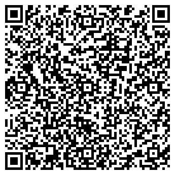 QR-код с контактной информацией организации ПОЛЕ ВСЕ ДЛЯ САДОВОДОВ