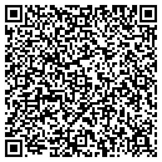 QR-код с контактной информацией организации ТОМСКАЯ ГРЯДКА