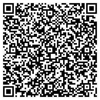 QR-код с контактной информацией организации ДСУ 37