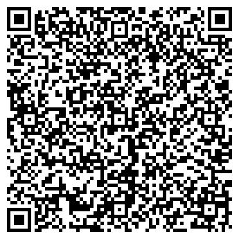 QR-код с контактной информацией организации БЕЛЫЙ АНГЕЛ РИТУАЛЬНЫЙ ЗАЛ
