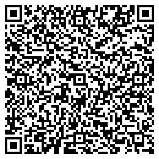 QR-код с контактной информацией организации НЕКРОПОЛЬ КОМБИНАТ СПЕЦОБСЛУЖИВАНИЯ