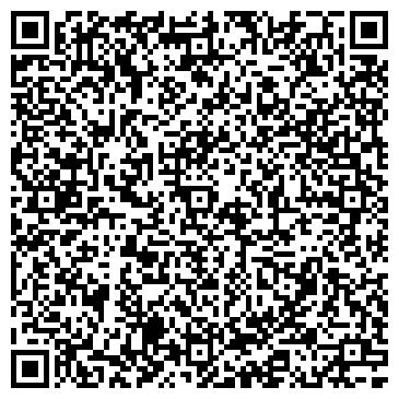 QR-код с контактной информацией организации РИТУАЛЬНЫЙ ЗАЛ ФИЛИАЛ ЗАО БЕЛЫЙ АНГЕЛ