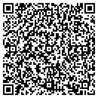 QR-код с контактной информацией организации ТИХИЙ ДОЛ