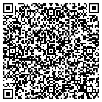 QR-код с контактной информацией организации КОМПАНИЯ ЭЛЕКТРО ООО