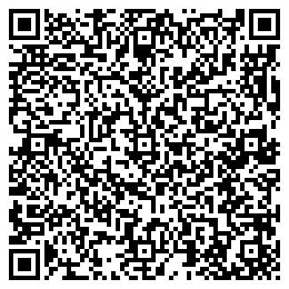 QR-код с контактной информацией организации АЛИМПЕКС
