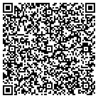 QR-код с контактной информацией организации ДЮНЫ МЕДИКО-ЭКОЛОГИЧЕСКИЙ ЦЕНТР
