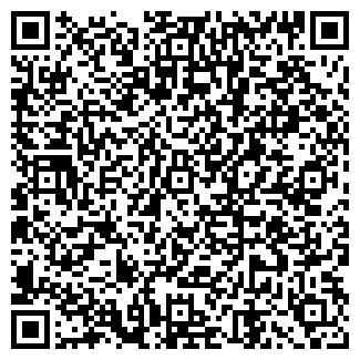 QR-код с контактной информацией организации МЕДИУС КОМПАНИЯ