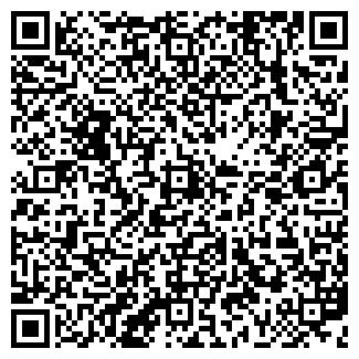 QR-код с контактной информацией организации МЕДСЕРВИС-3
