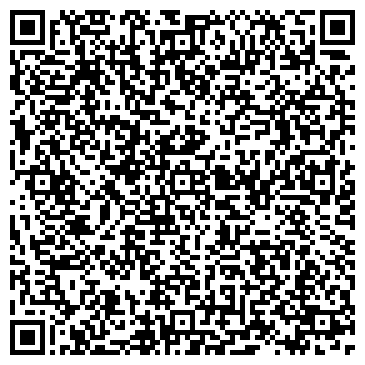 QR-код с контактной информацией организации ТОМСКИЙ РЕГИОНАЛЬНЫЙ ЦЕНТР ЛАС