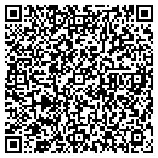 QR-код с контактной информацией организации ТОМСКИНТЕРСЕРВИС