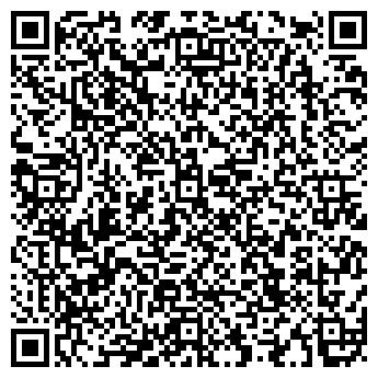 QR-код с контактной информацией организации КОНСУЛЬТАНТ-ИНТЕРНЕТ