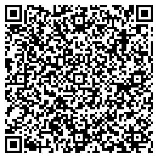 QR-код с контактной информацией организации ИНТРАЙС