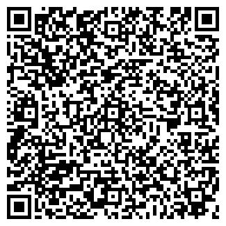 QR-код с контактной информацией организации КОРСАЛИНФО