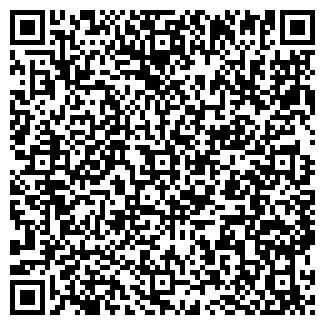 QR-код с контактной информацией организации МЕЖГОРОД