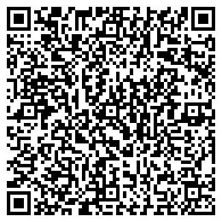 QR-код с контактной информацией организации РУЕВИТ