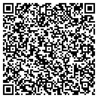 QR-код с контактной информацией организации СКАЛЬПНЕТ