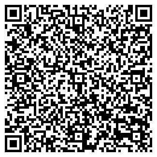QR-код с контактной информацией организации ПМК 90