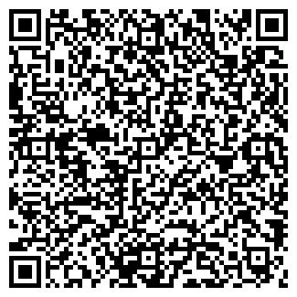 QR-код с контактной информацией организации СТЕК СОФТ