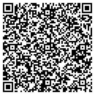 QR-код с контактной информацией организации ТОМСККОСМОСВЯЗЬ