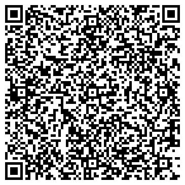 QR-код с контактной информацией организации ЦЕРЕУС ТВОРЧЕСКОЕ БЮРО СИСТЕМАТИЗАЦИИ