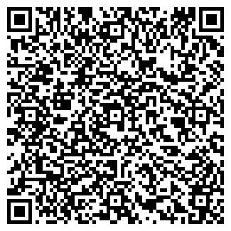 QR-код с контактной информацией организации ЭКСОФТ