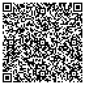 QR-код с контактной информацией организации ТЕХНОТРОН ФГУП