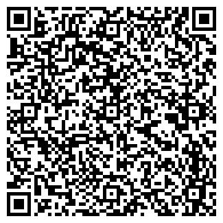 QR-код с контактной информацией организации ИНТАНТ