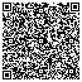 QR-код с контактной информацией организации МС, КОМПАНИЯ, ООО