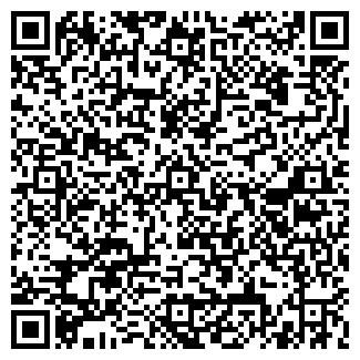 QR-код с контактной информацией организации ООО ЦИФРОВАЯ ТЕХНИКА