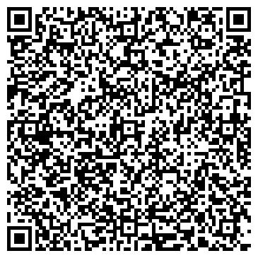 QR-код с контактной информацией организации INSTAL КОМПЬЮТЕРНАЯ ФИРМА