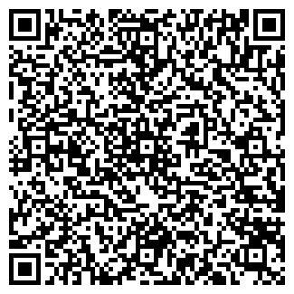 QR-код с контактной информацией организации АГВАТУКИ