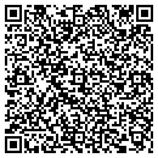 QR-код с контактной информацией организации БЕСТ 2000