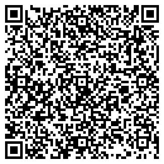 QR-код с контактной информацией организации ГАЛЕС