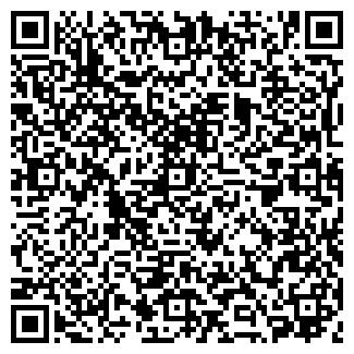 QR-код с контактной информацией организации ИНИГМА НПП