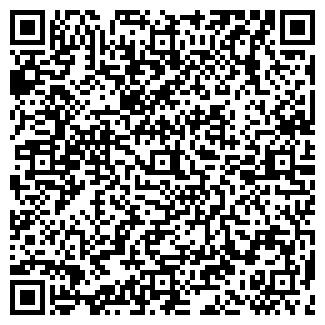 QR-код с контактной информацией организации ИНТАНТ ЛТД.