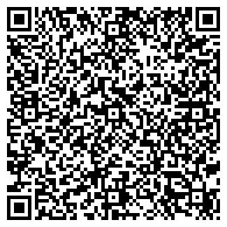 QR-код с контактной информацией организации КАНКУР