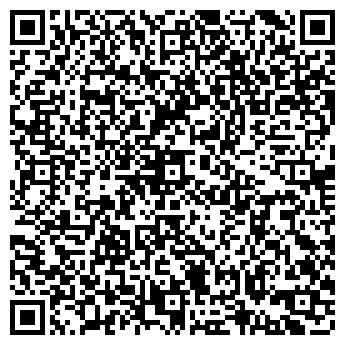 QR-код с контактной информацией организации КОМПАНИЯ 'ВЕЛЛКОМ'
