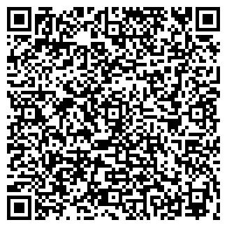 QR-код с контактной информацией организации КОМПИ ПЛЮС