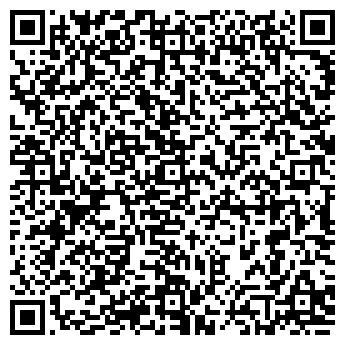 QR-код с контактной информацией организации КОМПЬЮТЕРЫ КОМПАНИЯ