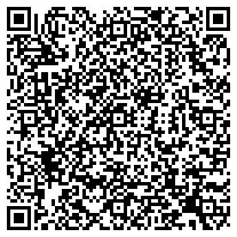 QR-код с контактной информацией организации КОНТИНЕНТ-ТЕХНОЛОГИИ