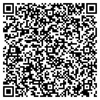 QR-код с контактной информацией организации МАКМЕДИА