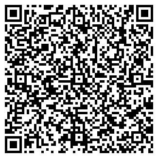 QR-код с контактной информацией организации МУЛЬТИМЕДИА